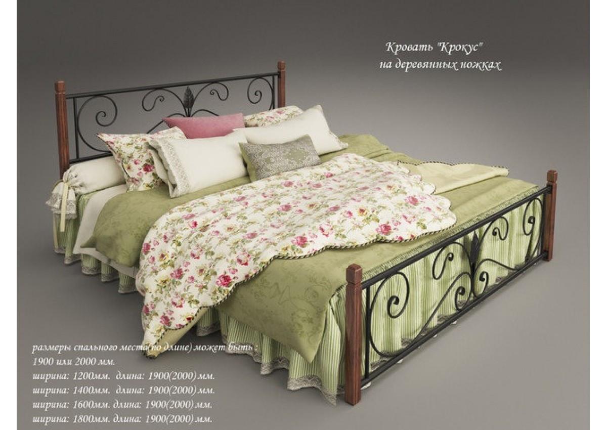 Кровать кованая Крокус (деревянные ножки) Тенеро 190(200) х 180