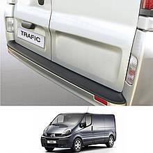 Пластикова захисна накладка на задній бампер для Renault Trafic 2006-2014