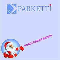 Новогодняя акция в Parketti