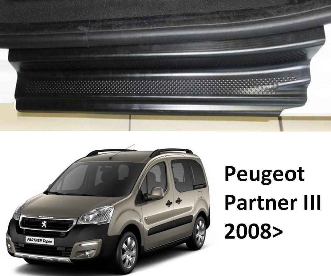 Накладки на пороги Peugeot Partner III 2008>