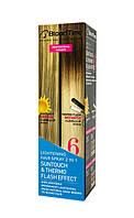 Осветляющий спрей для волос 2 в 1   SUNTOUCH & THERMO FLASH EFFECT