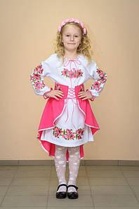 Костюм вишитий Волинські візерунки для дівчинки Мальви рожеві 116 см