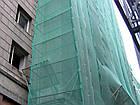 Сетка затеняющая 45% ширина 5м, фото 4