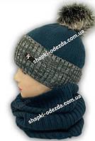 Комплект для мальчика шапка двойная с бубоном и баф на флисе зимний , разные цвета