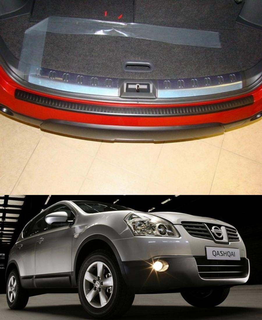 Nissan Qashqai 2007-2013 пластиковая защитная накладка заднего бампера