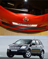 Nissan Qashqai+2  2008-2013 пластиковая защитная накладка заднего бампера