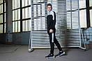 Мужской спортивный костюм  черный-белый Spirited Intruder + Подарок, фото 3