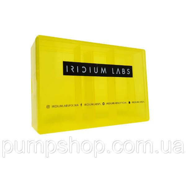 Таблетница Iridium Labs Pillbox жовта