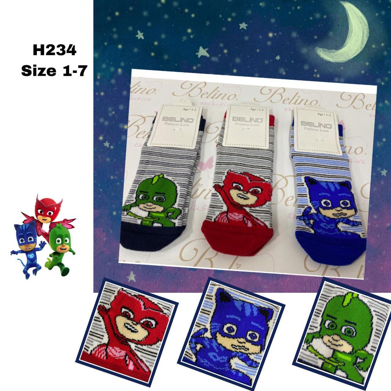 Детские демисезонные носочки для мальчиков  ( мин. заказ 12 шт.в уп.)