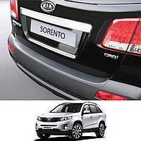 KIA Sorento 2009-2012 пластиковая накладка заднего бампера