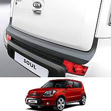 Пластикова захисна накладка на задній бампер для KIA Soul Mk1 2008-2011