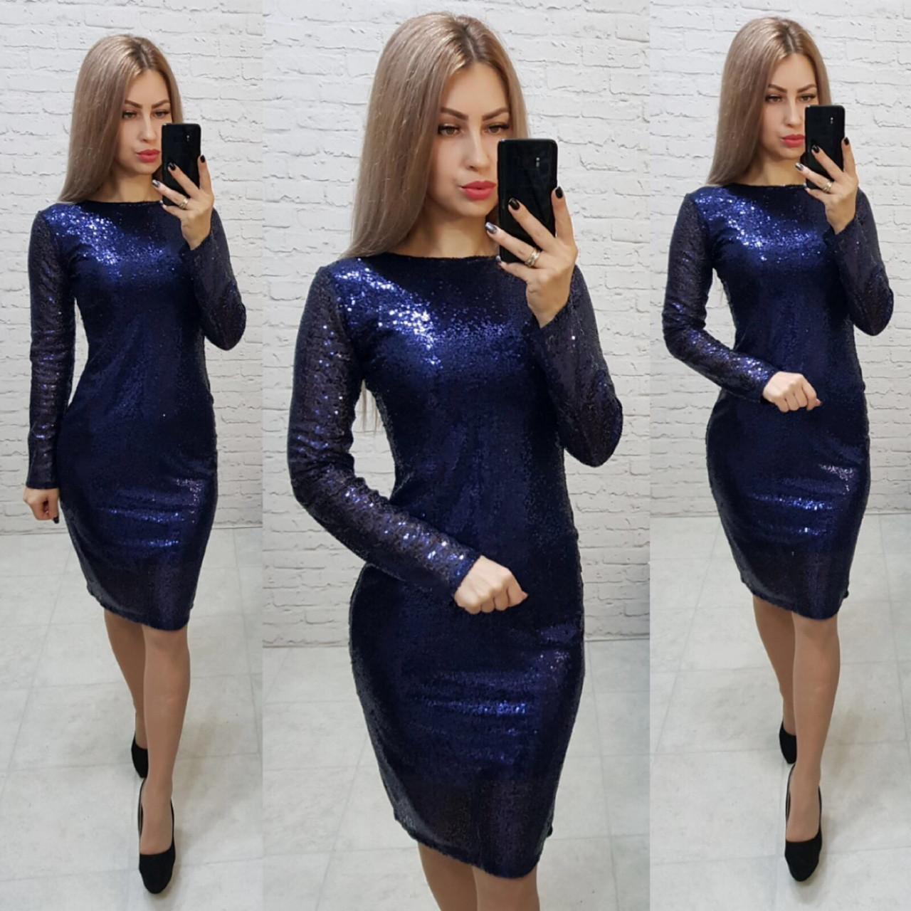Платье женское нарядное с пайетками, арт. 184, цвет: синее