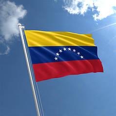 Флаг Венесуэлы Promo (2,25х1,5 м)
