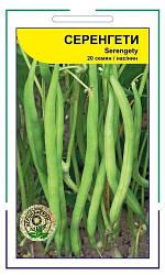 Семена Фасоль спаржевая Серенгети  100 сем Syngenta 2186