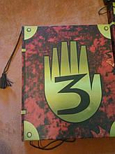 Щоденник Диппера 3 Гравити Фолз