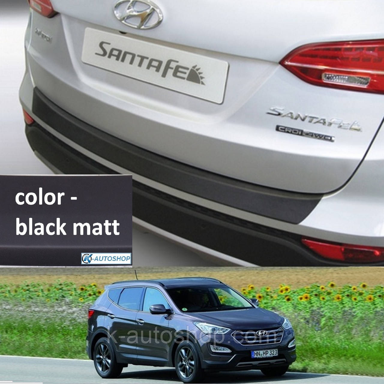 Пластикова захисна накладка на задній бампер для Hyundai Santa Fe Mk3 2012-2015