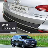 Пластикова захисна накладка на задній бампер для Hyundai Santa Fe Mk3 2012-2015, фото 1
