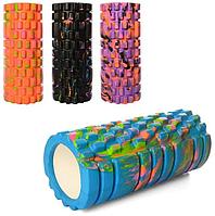Ролик/Валик/Роллер массажный для йоги, спины и ног EVA OSPORT 0857-1