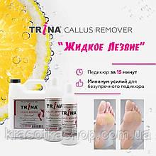 Callus Remover, 236 мл - кислотний педикюр (ефективний пом'якшувач для ступень)