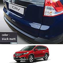 Пластикова захисна накладка на задній бампер для Honda CR-V Mk4 2012-2015