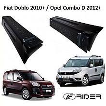 Пластикові захисні накладки на пороги для Fiat Doblo 2010-2021