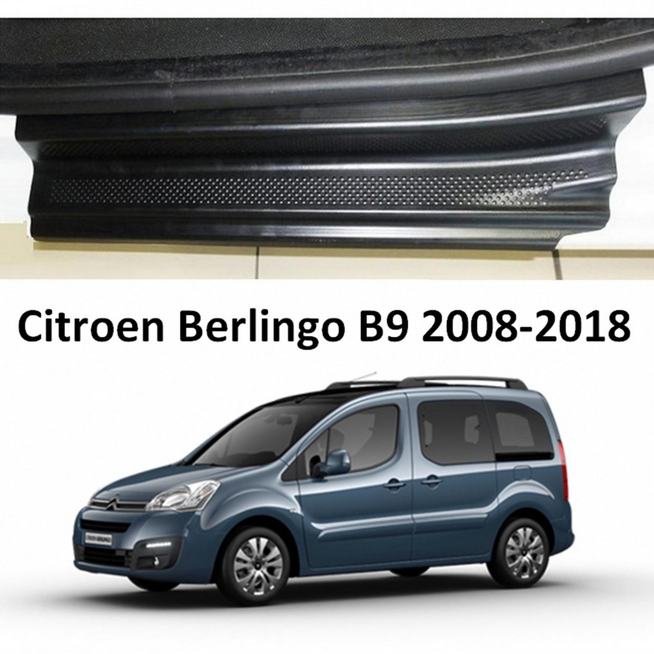 Пластиковые защитные накладки на пороги для Citroen Berlingo II / Peugeot Partner II B9 2008-2018