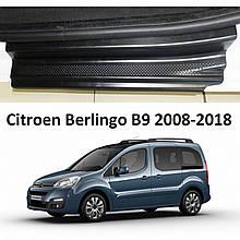 Пластикові захисні накладки на пороги для Citroen Berlingo II / Peugeot Partner II B9 2008-2018