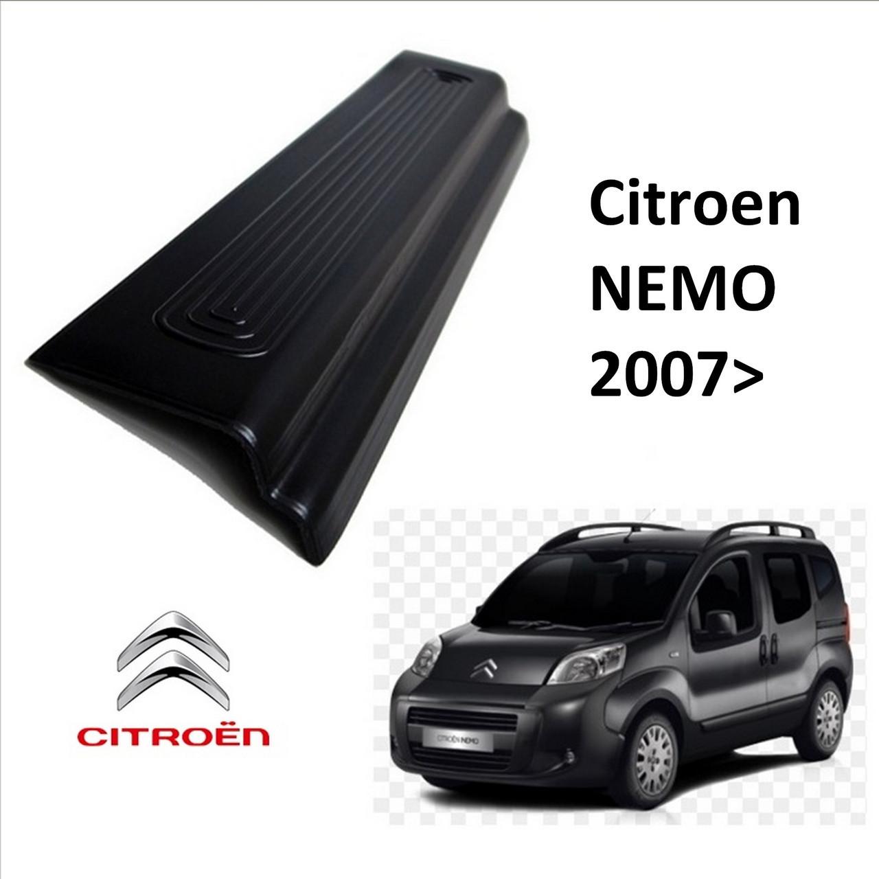 Пластиковые защитные накладки на пороги для Citroen Nemo 2007+