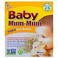 Hot Kid, Baby Mum-Mum, Original Rice Rusks, 24 Rusks, 1.76 oz (50 g)