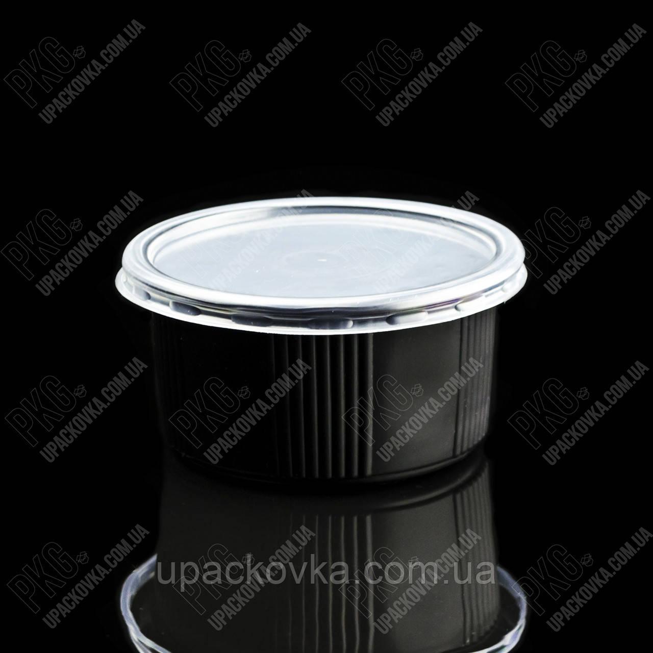 Контейнер круглый с крышкой К 115, 350 мл, PP, Черный