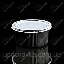 Контейнер круглий з кришкою До 115, 350 мл, PP, Чорний