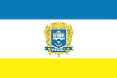 Прапор Тернополя Promo (2,25х1,5 м)