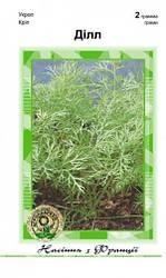 Семена Укроп Дилл 2 гр Clause 2062