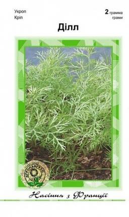 Семена Укроп Дилл 2 гр Clause 2062, фото 2