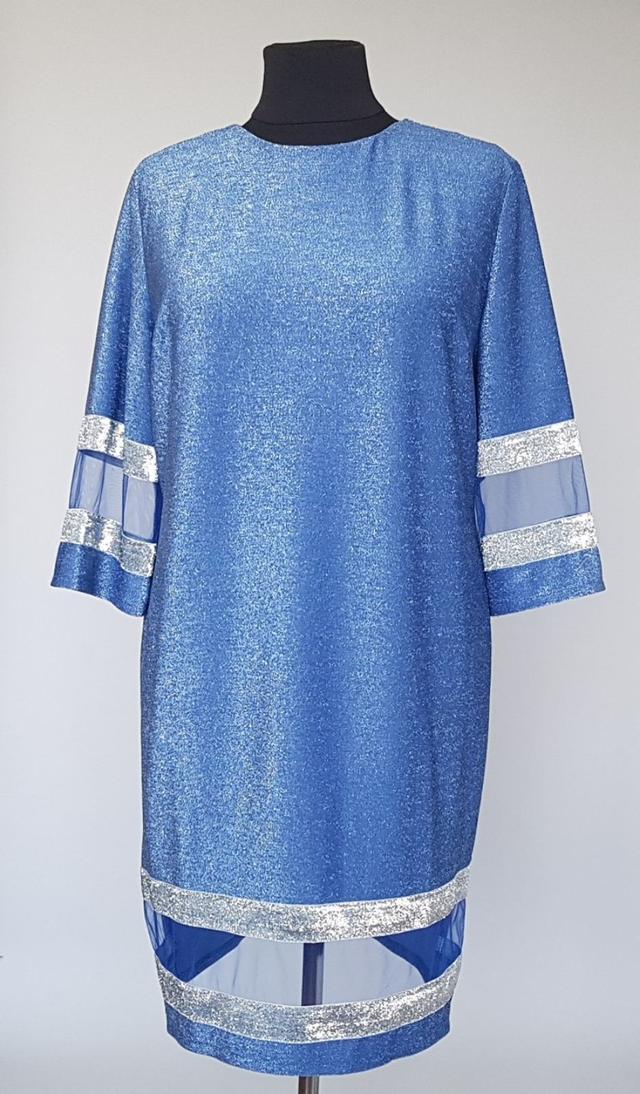 фотография праздничное женское платье с напылением