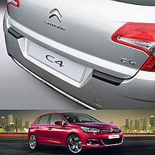 Пластикова захисна накладка на задній бампер для Citroën C4 II 2010-2018