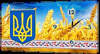 Настенные часы на холсте Декор Карпаты UA-1 Украинская символика (khAn19895)