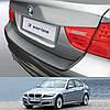 Пластиковая защитная накладка на задний бампер для BMW 3-series E90 2008-2012