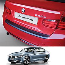 Пластиковая защитная накладка на задний бампер для BMW 3-series F30 4Dr седан 2011-2018