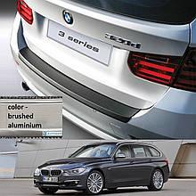 Пластиковая защитная накладка на задний бампер для BMW 3-series F31 Touring2011-2019