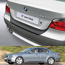 Пластикова захисна накладка на задній бампер для BMW 5-series E60 2003-2010