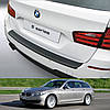 Пластикова захисна накладка на задній бампер для BMW 5-series F11 Touring 2010-2017
