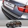 Пластикова захисна накладка на задній бампер для BMW Х6 E71 2012-2014