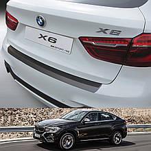Пластиковая защитная накладка на задний бампер для BMW X6 F16 2014+, oem # 51472420539