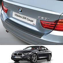 Пластикова захисна накладка на задній бампер для BMW 4-series F32 2dr Coupe 2013>