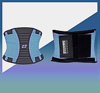 Пояс для поддержки спины Waist Shaper PS-6031 S/M Purple