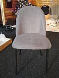 Стілець M-16 сірий Vetro Mebel (безкоштовна доставка), фото 2