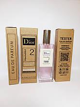 Тестер-парфюмированная вода Dior Addict 2 70ml