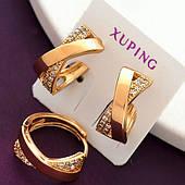 Женские серьги-колечки, медицинское золото