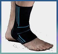 Бандаж для фиксации голеностопа / супорт голени XL Black/Blue